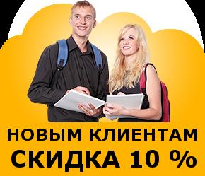 Заказать курсовую работу петропавловск-камчатский правильное написание введения курсовой работы